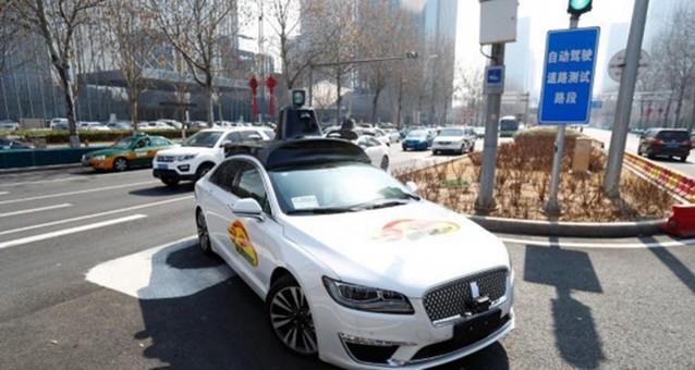 """北京自动驾驶测试车辆正式""""领证""""上路"""