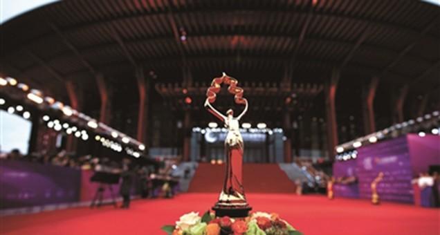 第八届北京国际电影节昨晚闭幕