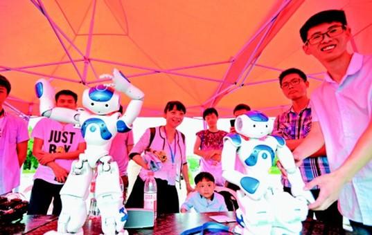 2018年贵州省科技活动周启动