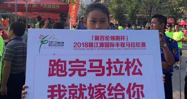 江西石城举行半程马拉松赛