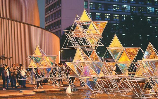 南艺520毕业展演嘉年华开幕 艺术作品夺人眼球