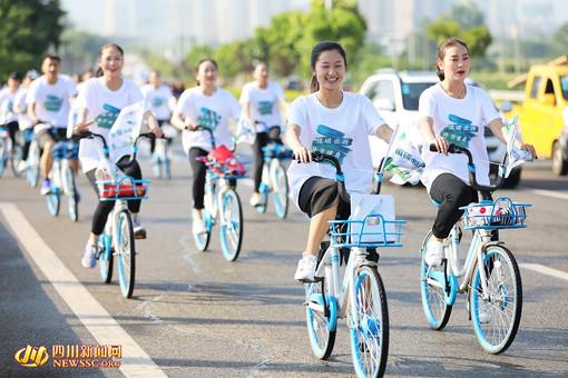 高校运动会玩出新高度 千人骑行倡导环保