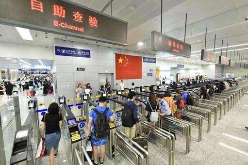 中国公民出入境通关排队不超过30分钟