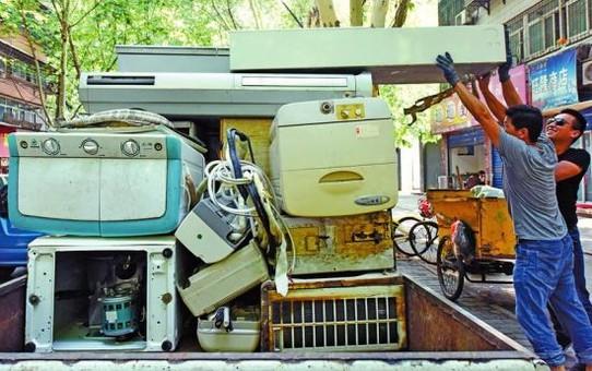 废旧家电回收何时才能实现绿色循环