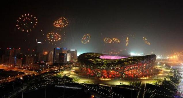 北京奥运场馆设施的昨天与今天