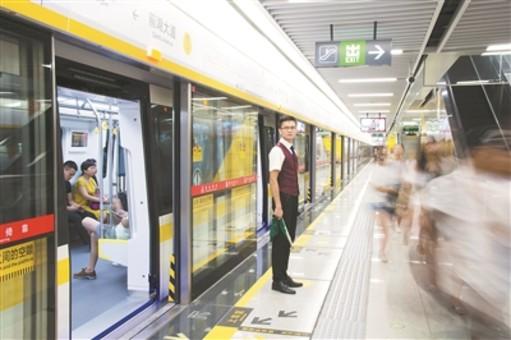 城市交通的蝶变:地铁让生活更美好