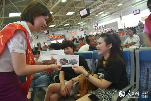 23日,福州首开直达香港高铁