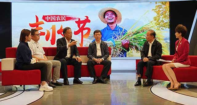 """【视频访谈】中国迎来首个""""农民丰收节"""""""