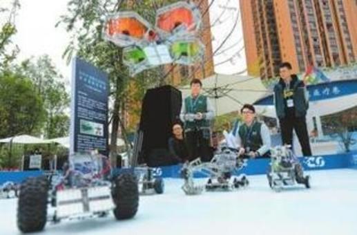 AI机器人对抗活动