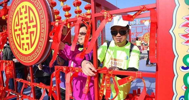 3000余名徒步者相约第九届北京徒步大会清水站