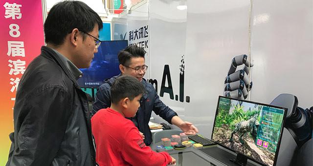 第八届天津滨海文化创意展交会开幕