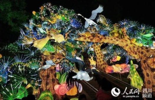 自贡国际恐龙灯会隆重开幕