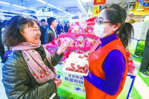 北京百余超市设扶贫产品专柜