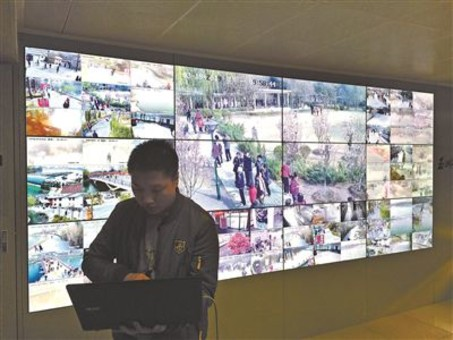 5G网络首次引进北京公园景区应对信号拥堵