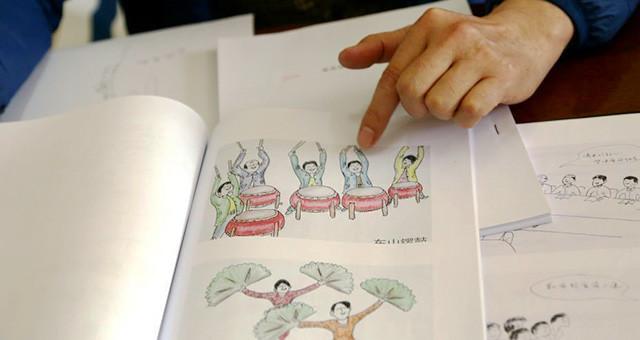 村书记手绘漫画讲政策