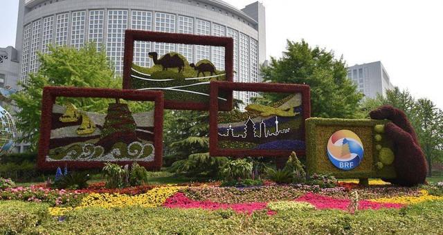 北京:主题花坛迎盛会