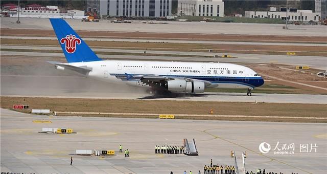 北京大兴国际机场首次真机试飞