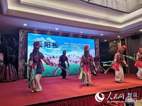 福州·定西经贸文化旅游交流周举行