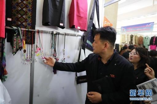 探访朝鲜国际商品展上的中国商品