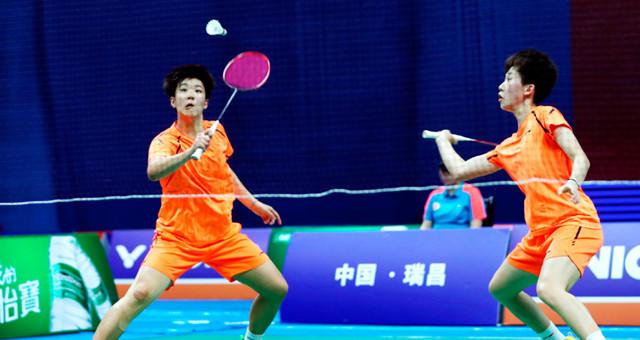 全国羽毛球单项锦标赛在瑞昌落幕