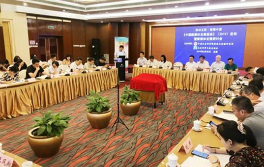 中国新媒体发展十大趋势预测