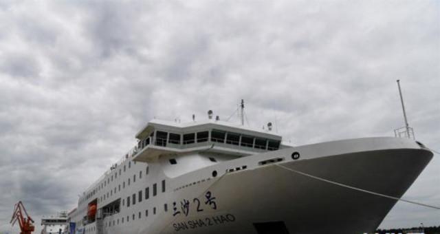 """""""三沙2号""""交通补给船首航永兴岛"""