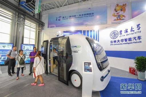 长春东博会:5G技术成关注焦点