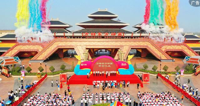 荆州方特东方神画盛大开业