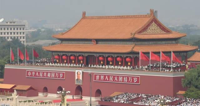 庆祝新中国成立70周年大会在京隆重举行