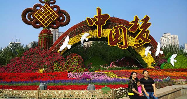 国庆花坛扮靓北京长安街成为市民打卡地