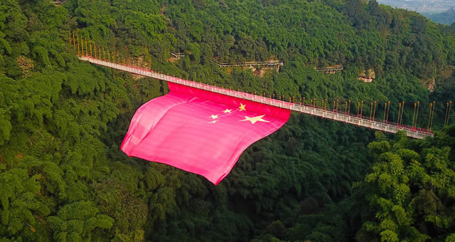 70米巨幅国旗亮相川西竹海