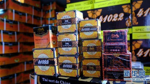中国自主茶叶品牌开拓摩洛哥市场