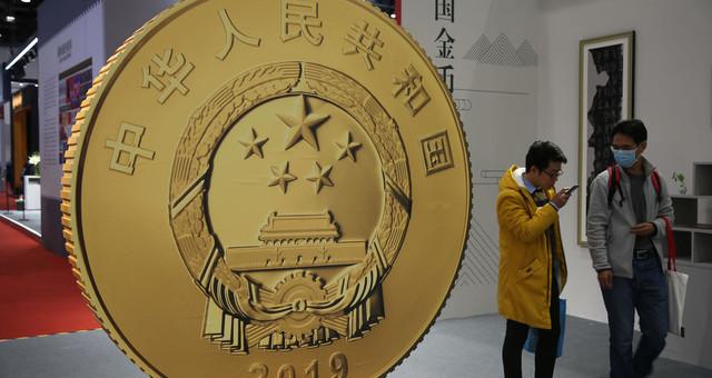 北京国际钱币博览会:多国钱币亮相