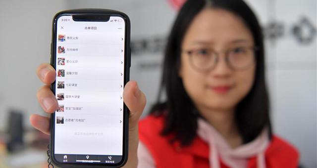 """江西南昌:志愿""""点单"""" 服务社区"""