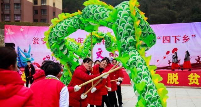 贵州瓮安:千名搬迁群众齐过新年