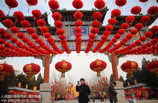 北京:地坛公园红红火火迎新年