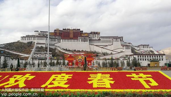 西藏:拉萨街头年味浓