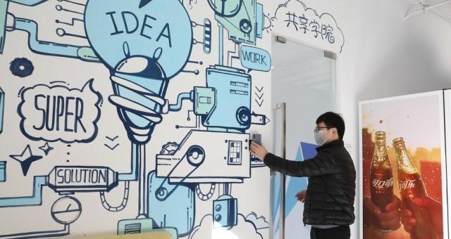 减免房租 北京134家中小微企业受益