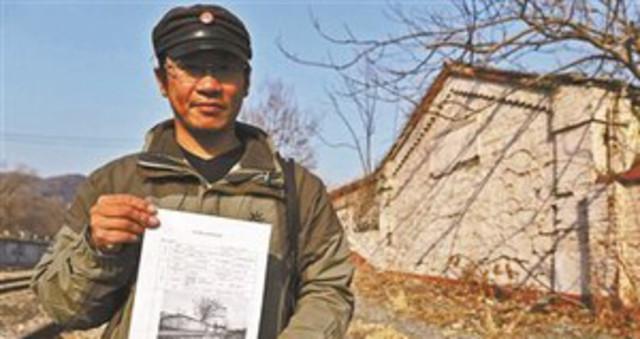 京汉铁路老站房获得文物身份