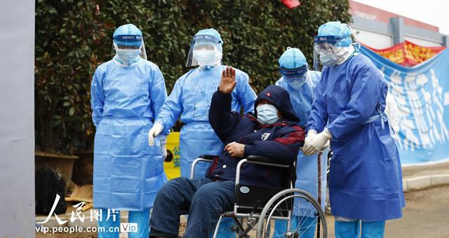 火神山医院一日康复出院76人