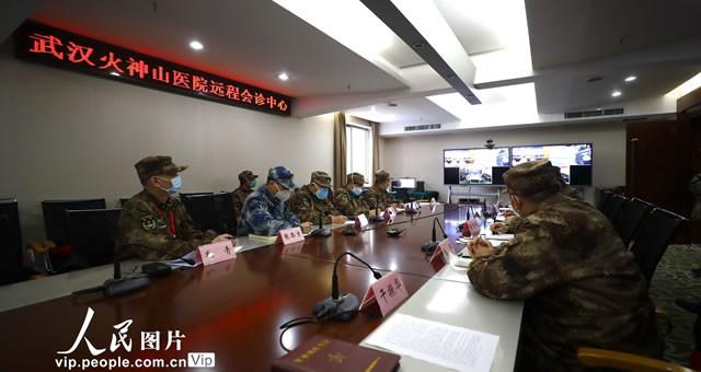 火神山医院与解放军总医院开展5G远程视频会诊