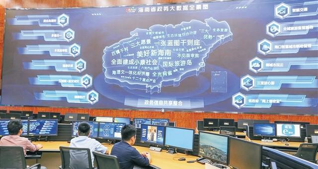 人民日报看海南:用好大数据 防控添助手