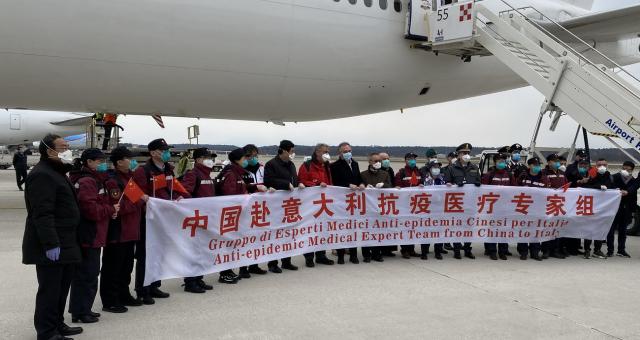 第三批中国赴意大利抗疫医疗专家组抵达米兰