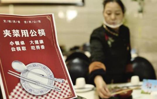 公勺公筷  筷筷有爱