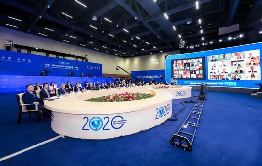 中国·廊坊国际经济贸易洽谈会开幕