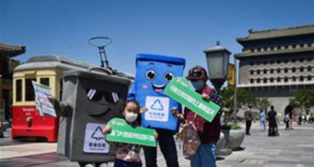 前门大街举办垃圾分类宣传活动