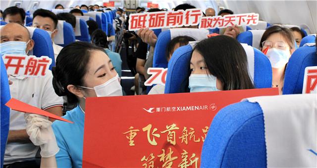 """""""八一开航""""70年 重飞新中国民航的首航路"""