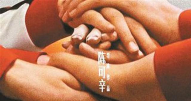 女排电影《夺冠》定档 9月30日上映