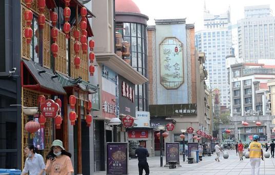 南京打造4条特色街巷 狮子桥美食街出新