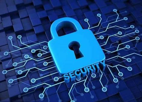筑牢网络空间安全屏障
